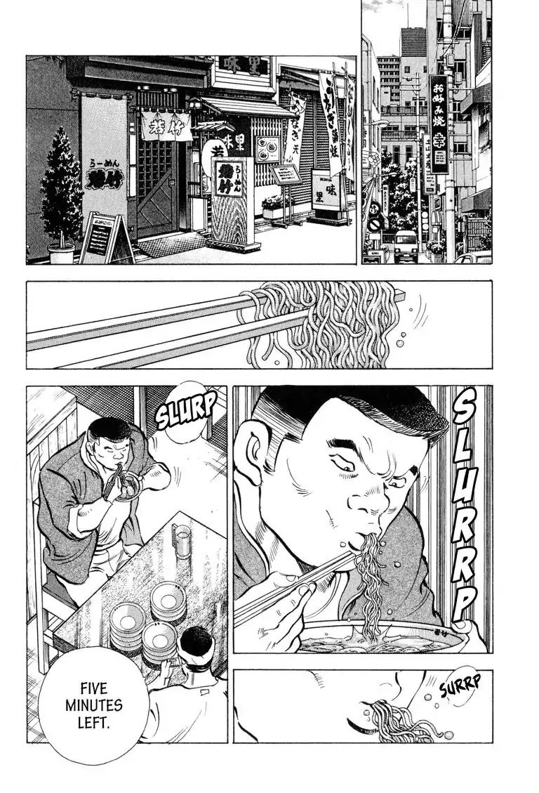 Manga Gourmet Glutton - Chapter 29.8 Page 8