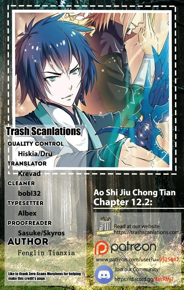 Manga Transcending The Nine Heavens - Chapter 35 Page 1