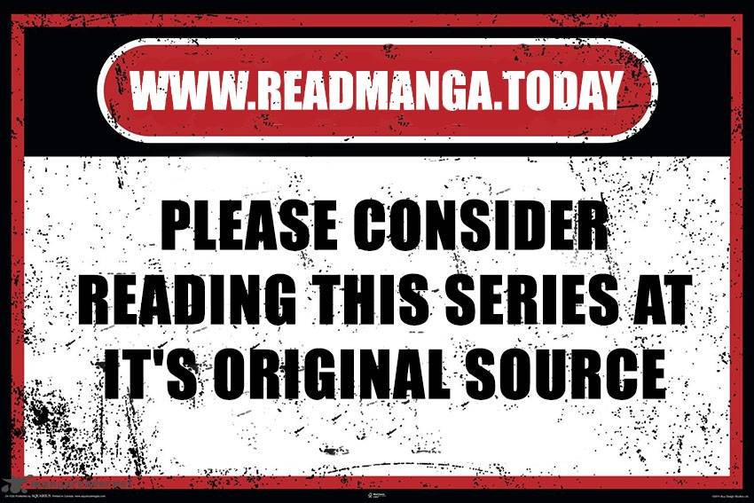 Manga Transcending The Nine Heavens - Chapter 20 Page 1