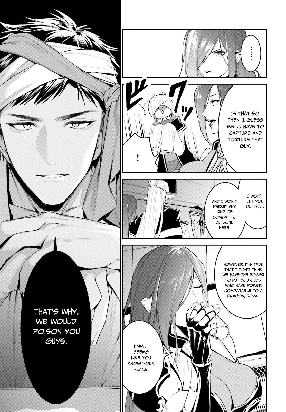 Manga I Want To Play Happily Because I Got The Heavenly Castle - Chapter 15 Page 16