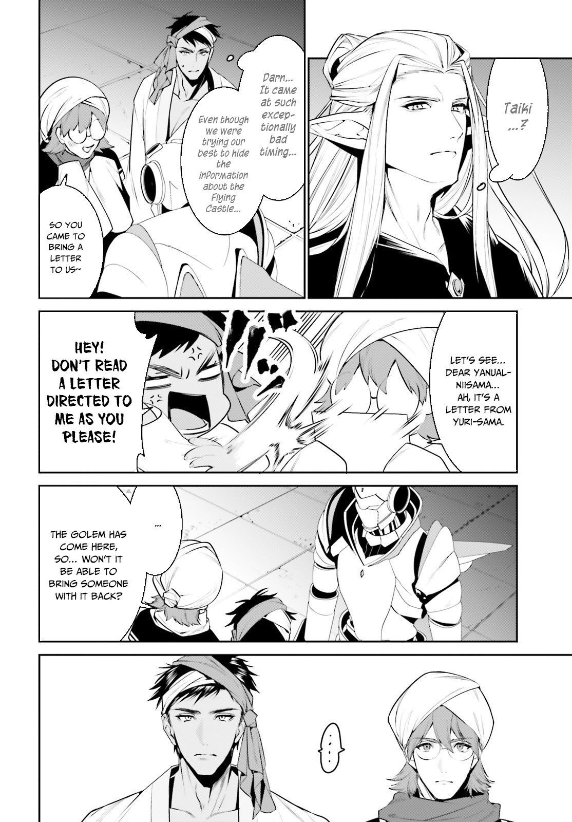 Manga I Want To Play Happily Because I Got The Heavenly Castle - Chapter 15 Page 23
