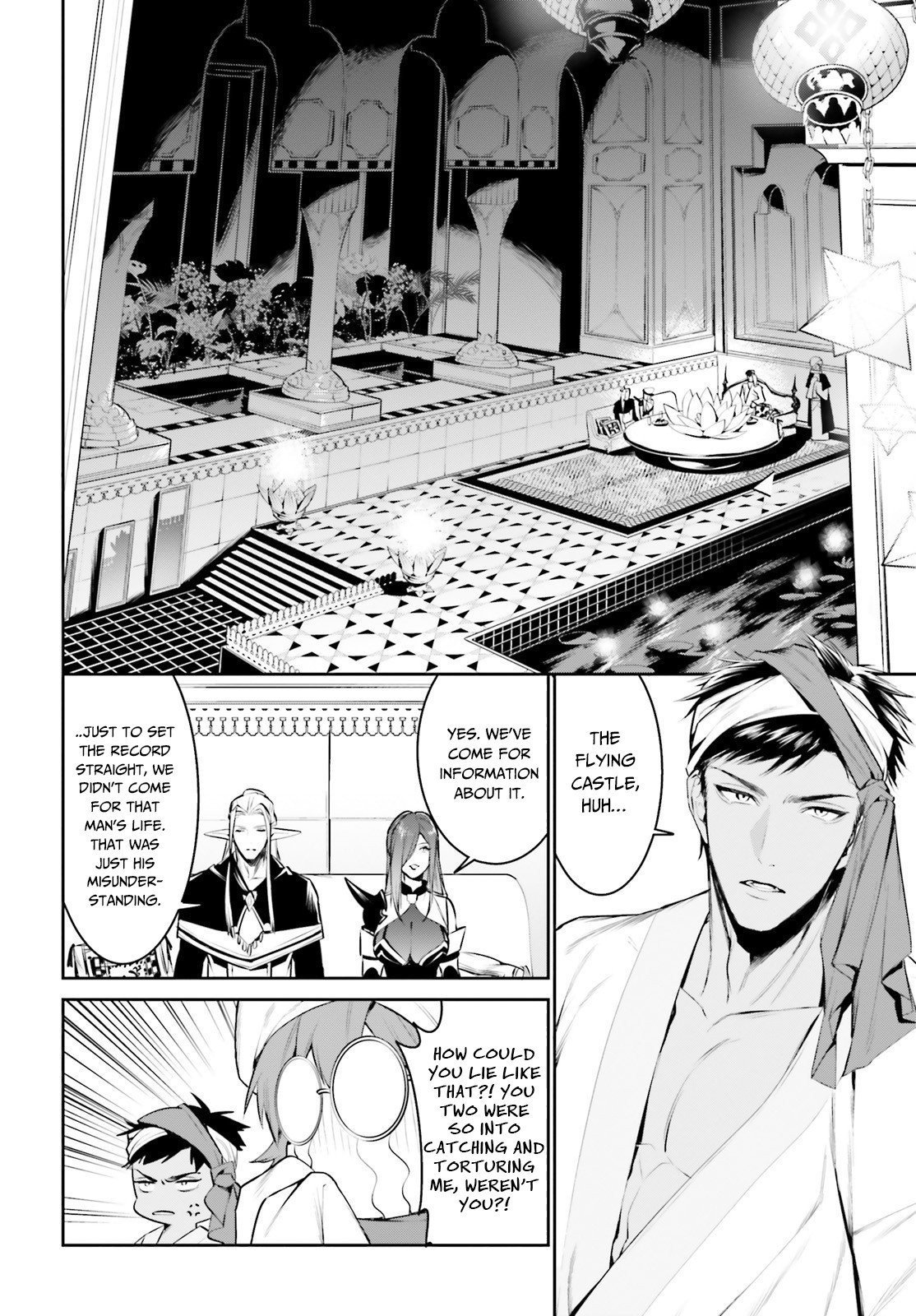 Manga I Want To Play Happily Because I Got The Heavenly Castle - Chapter 15 Page 13
