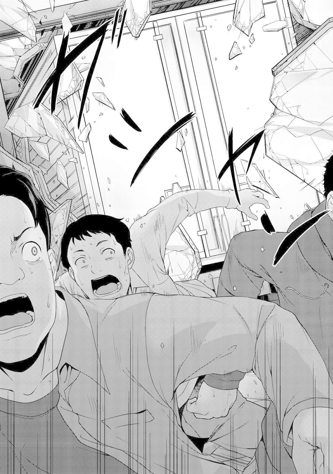 "Manga KINGDOM OF ""Z"" - Chapter 11 Page 13"