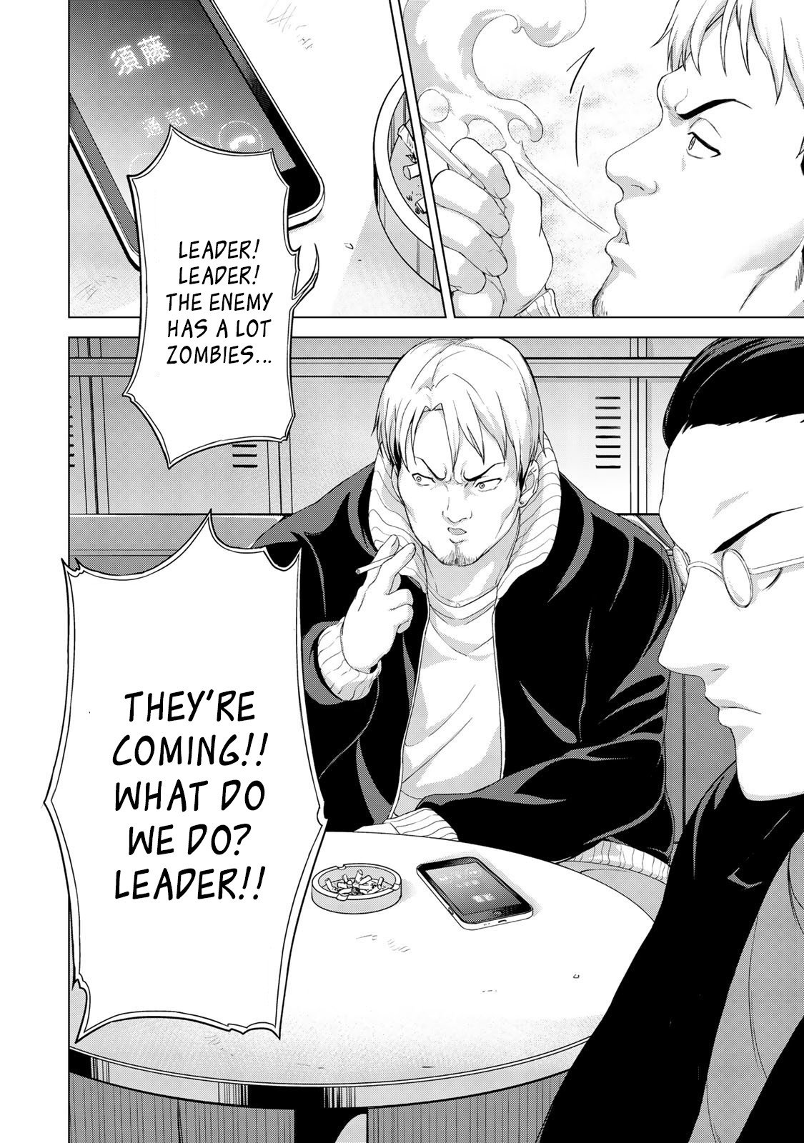 "Manga KINGDOM OF ""Z"" - Chapter 11 Page 23"