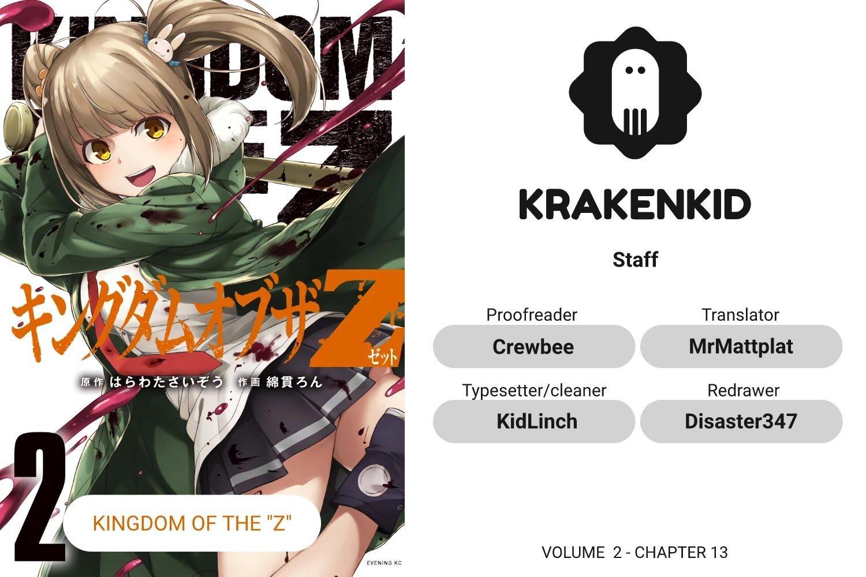 "Manga KINGDOM OF ""Z"" - Chapter 13 Page 1"
