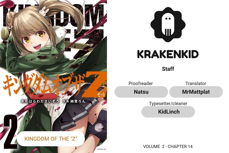 "Manga KINGDOM OF ""Z"" - Chapter 14 Page 1"