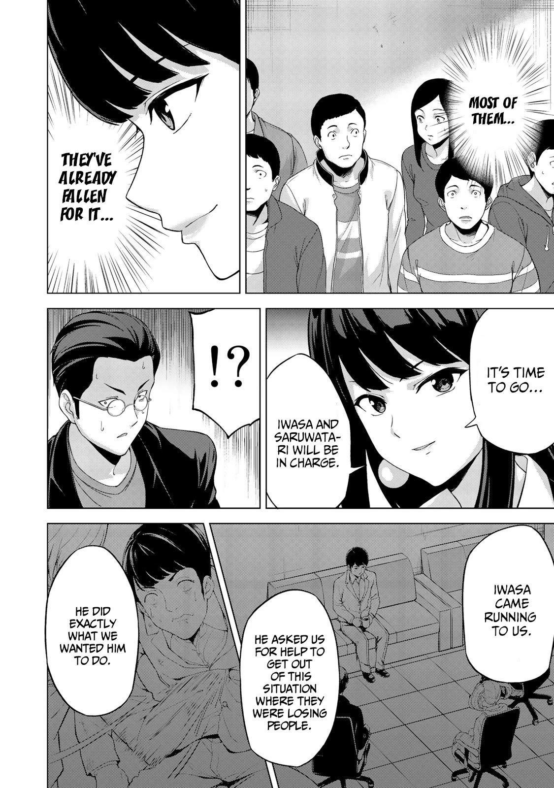 "Manga KINGDOM OF ""Z"" - Chapter 15 Page 11"
