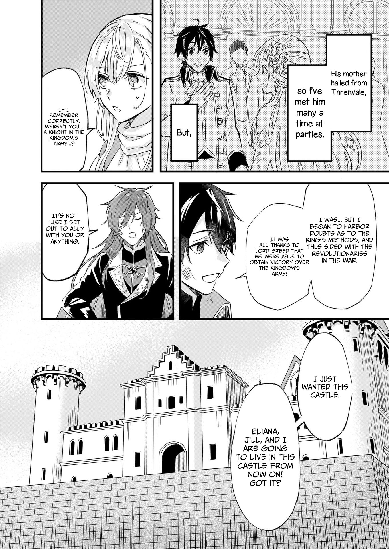 Manga I was Told to Relinquish My Fiance to My Little Sister, and the Greatest Dragon Took a Liking to Me and Unbelievably Took Over the Kingdom - Chapter 9 Page 16