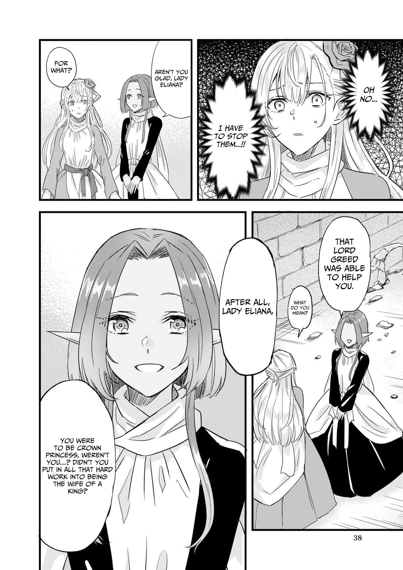 Manga I was Told to Relinquish My Fiance to My Little Sister, and the Greatest Dragon Took a Liking to Me and Unbelievably Took Over the Kingdom - Chapter 9 Page 20