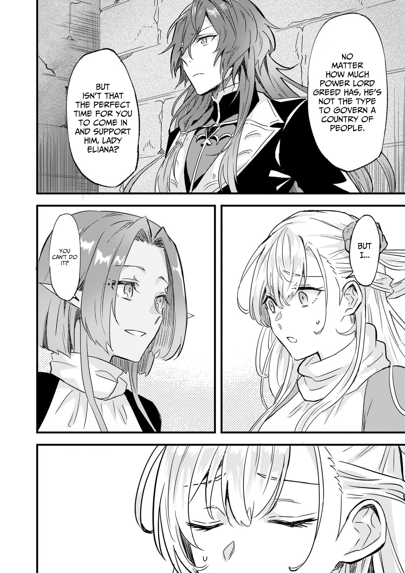 Manga I was Told to Relinquish My Fiance to My Little Sister, and the Greatest Dragon Took a Liking to Me and Unbelievably Took Over the Kingdom - Chapter 9 Page 22