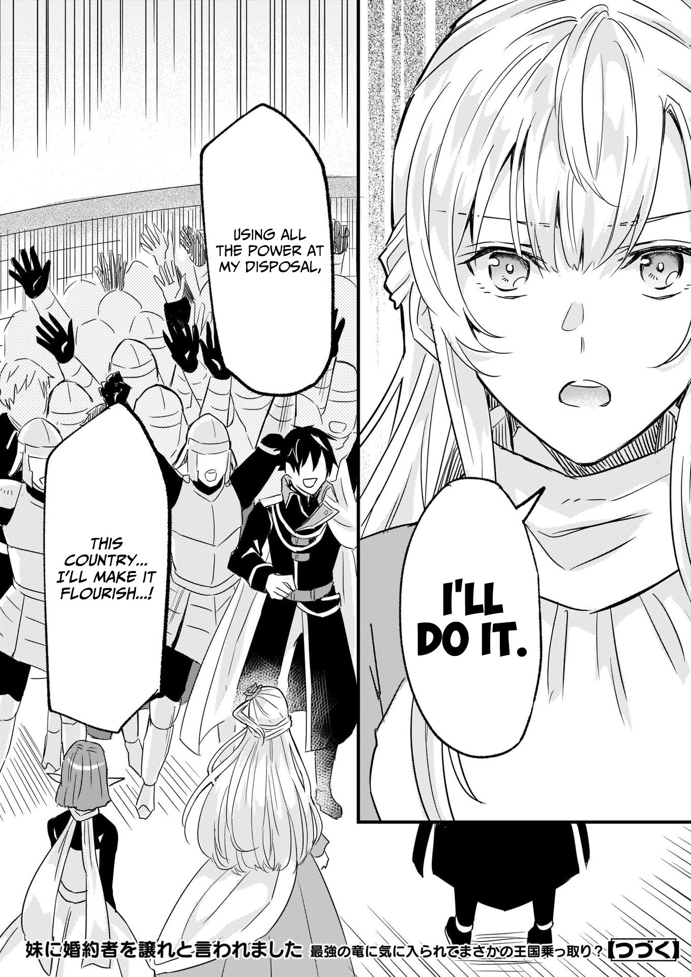 Manga I was Told to Relinquish My Fiance to My Little Sister, and the Greatest Dragon Took a Liking to Me and Unbelievably Took Over the Kingdom - Chapter 9 Page 24