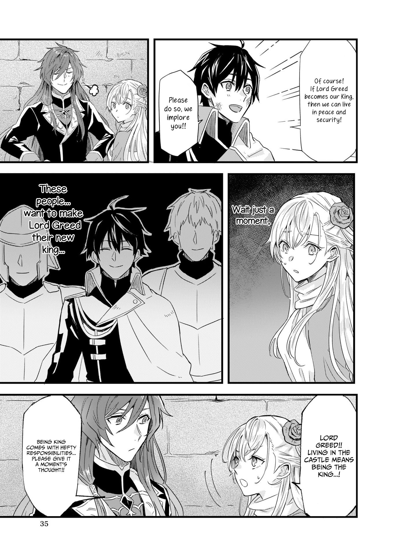 Manga I was Told to Relinquish My Fiance to My Little Sister, and the Greatest Dragon Took a Liking to Me and Unbelievably Took Over the Kingdom - Chapter 9 Page 17