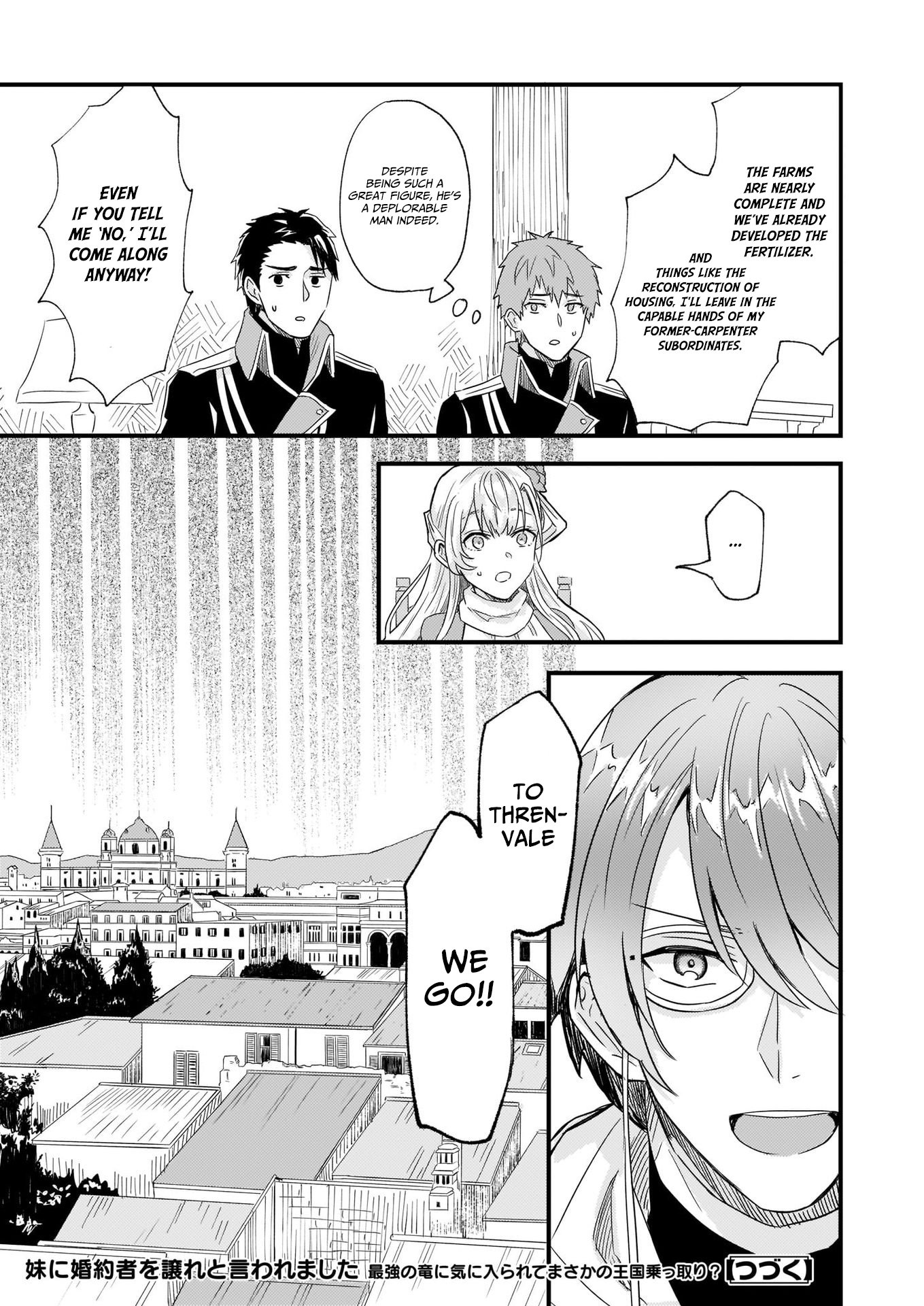Manga I was Told to Relinquish My Fiance to My Little Sister, and the Greatest Dragon Took a Liking to Me and Unbelievably Took Over the Kingdom - Chapter 10 Page 25