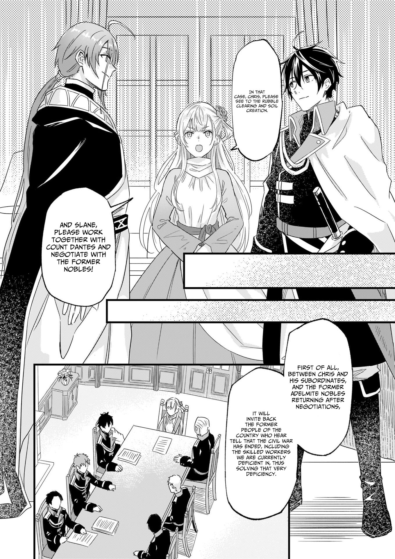 Manga I was Told to Relinquish My Fiance to My Little Sister, and the Greatest Dragon Took a Liking to Me and Unbelievably Took Over the Kingdom - Chapter 10 Page 20