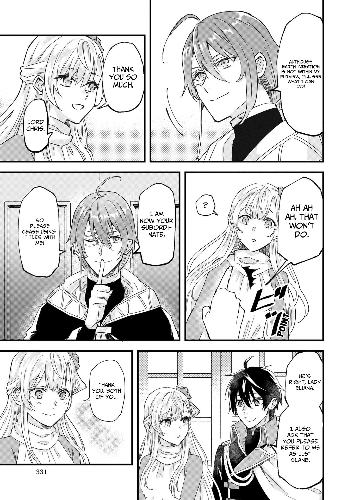 Manga I was Told to Relinquish My Fiance to My Little Sister, and the Greatest Dragon Took a Liking to Me and Unbelievably Took Over the Kingdom - Chapter 10 Page 19