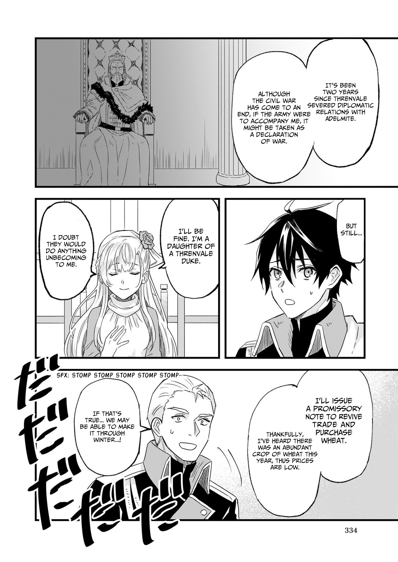 Manga I was Told to Relinquish My Fiance to My Little Sister, and the Greatest Dragon Took a Liking to Me and Unbelievably Took Over the Kingdom - Chapter 10 Page 22