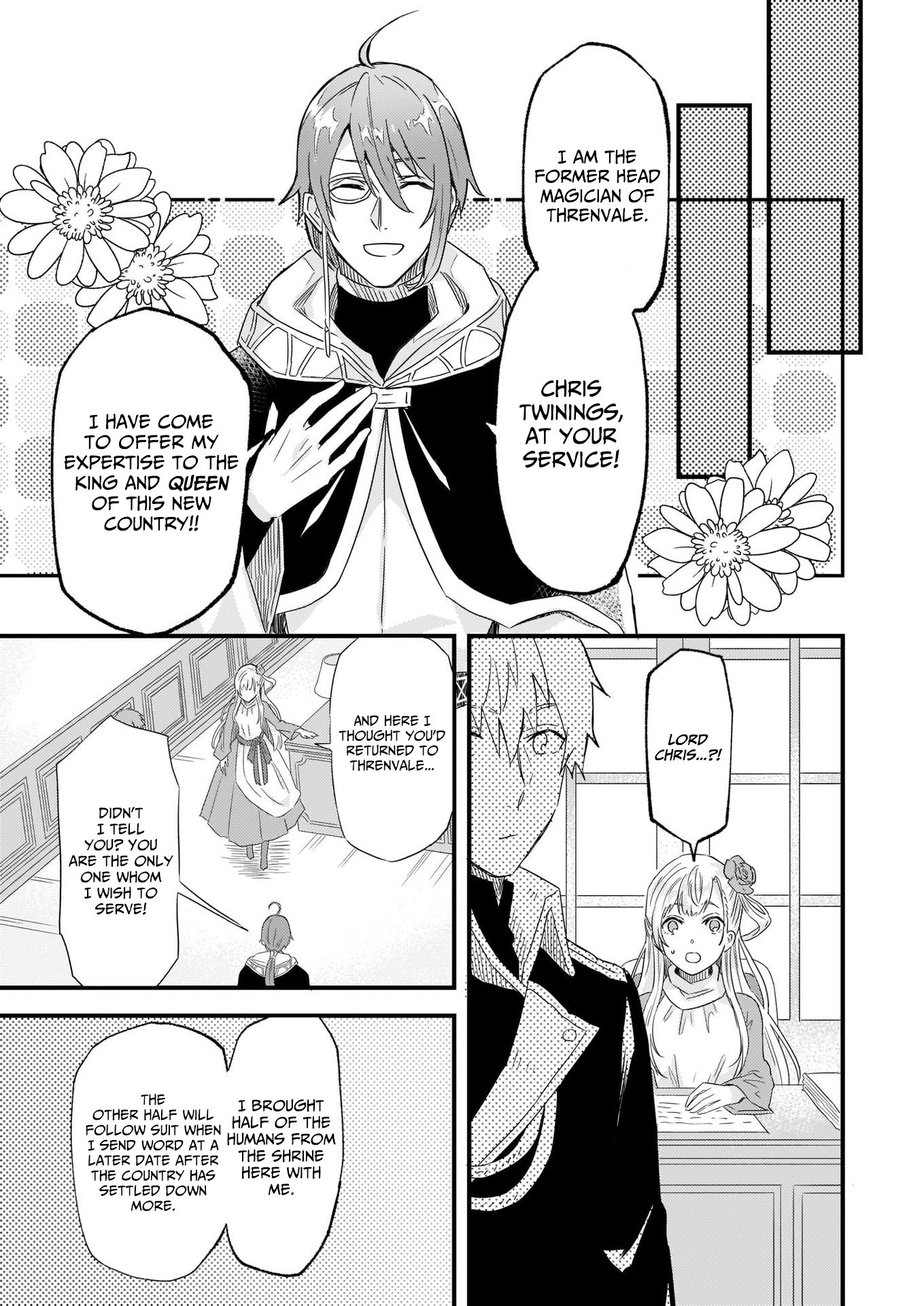Manga I was Told to Relinquish My Fiance to My Little Sister, and the Greatest Dragon Took a Liking to Me and Unbelievably Took Over the Kingdom - Chapter 10 Page 17