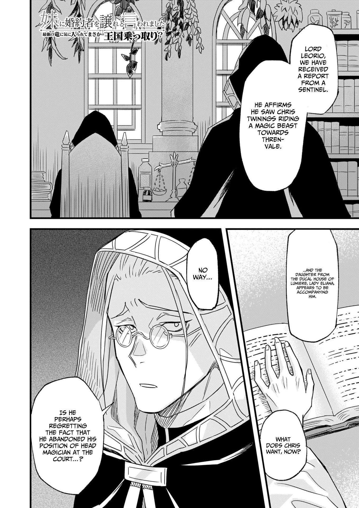 Manga I was Told to Relinquish My Fiance to My Little Sister, and the Greatest Dragon Took a Liking to Me and Unbelievably Took Over the Kingdom - Chapter 11 Page 1