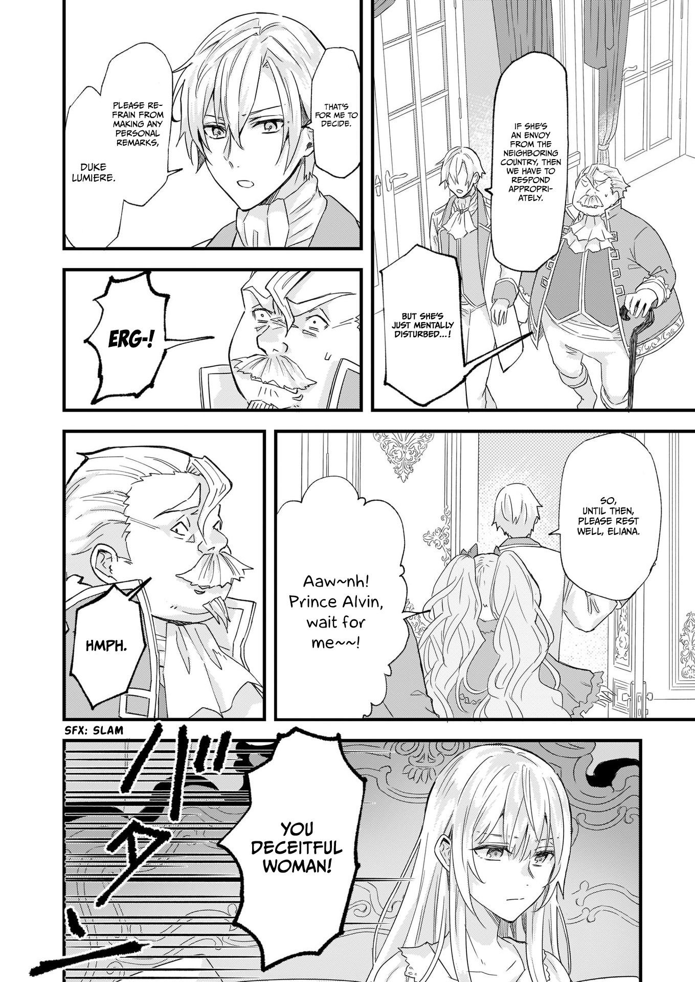 Manga I was Told to Relinquish My Fiance to My Little Sister, and the Greatest Dragon Took a Liking to Me and Unbelievably Took Over the Kingdom - Chapter 12 Page 23