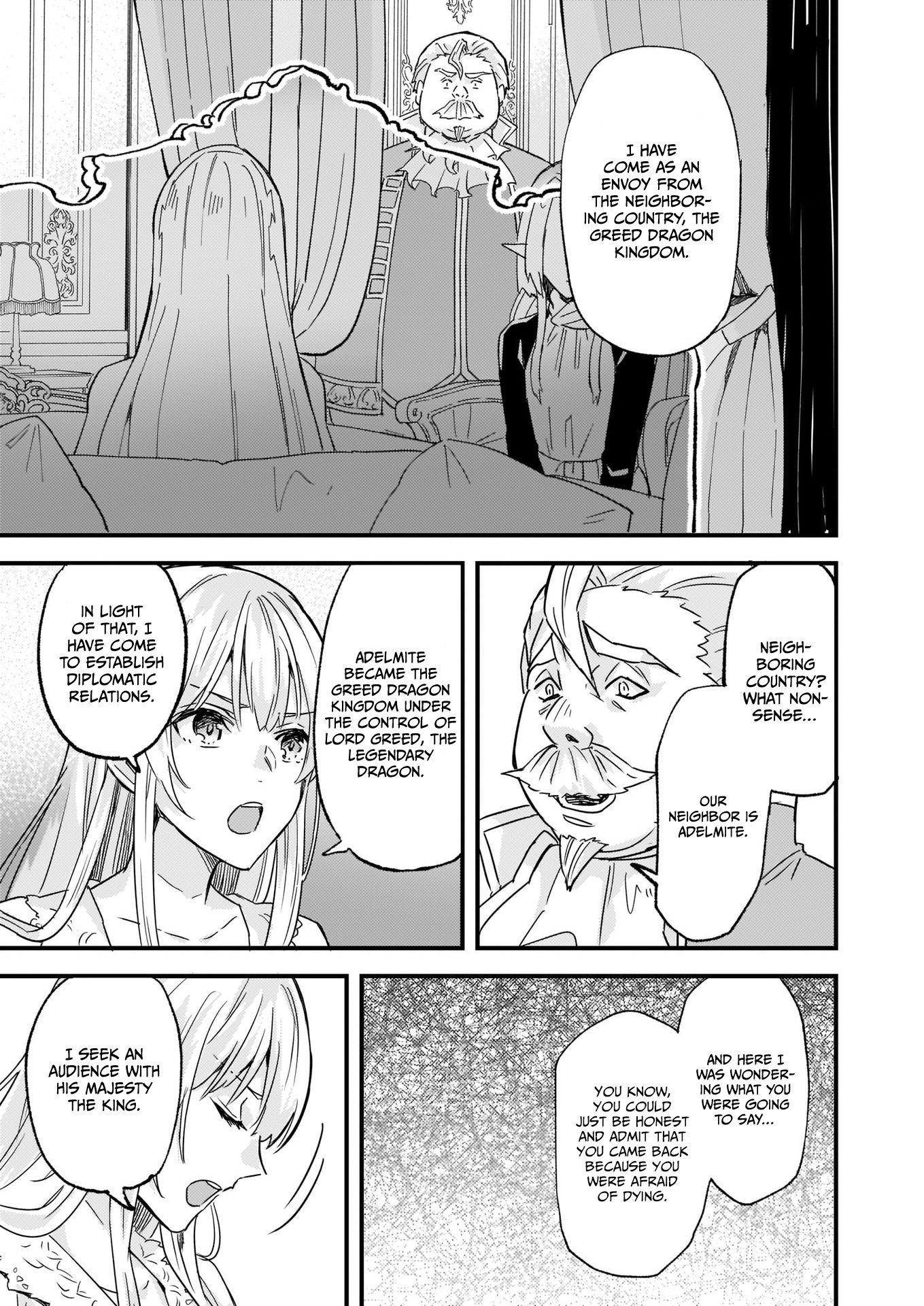 Manga I was Told to Relinquish My Fiance to My Little Sister, and the Greatest Dragon Took a Liking to Me and Unbelievably Took Over the Kingdom - Chapter 12 Page 14