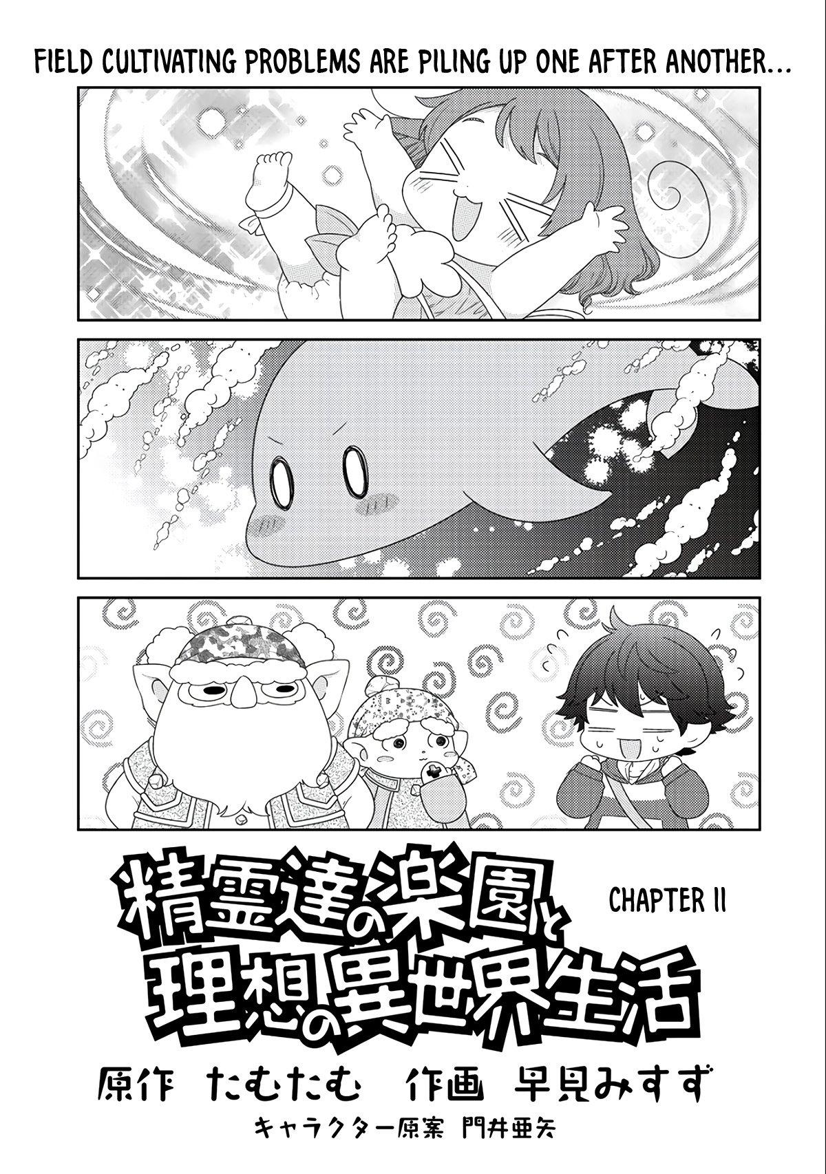 Manga Seirei-tachi no Rakuen to Risou no Isekai Seikatsu - Chapter 11 Page 2