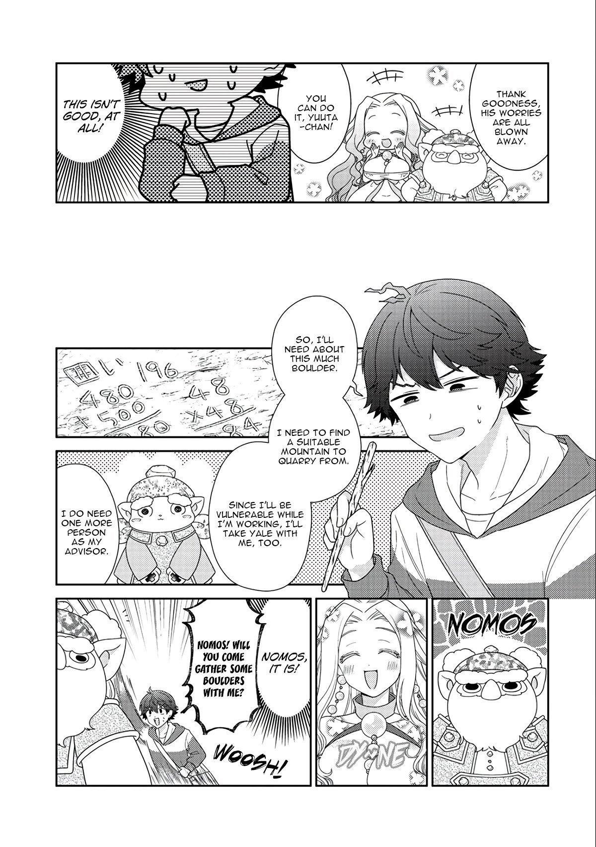Manga Seirei-tachi no Rakuen to Risou no Isekai Seikatsu - Chapter 12 Page 14