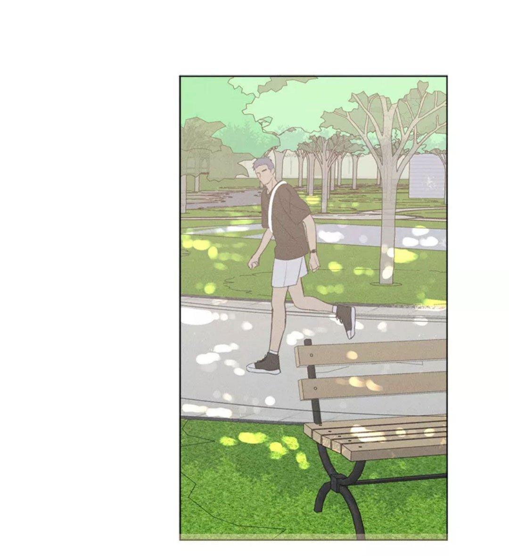 Manga Here U Are - Chapter 137 Page 54