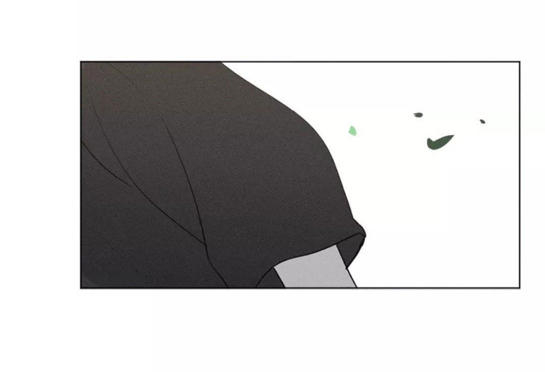 Manga Here U Are - Chapter 137 Page 75
