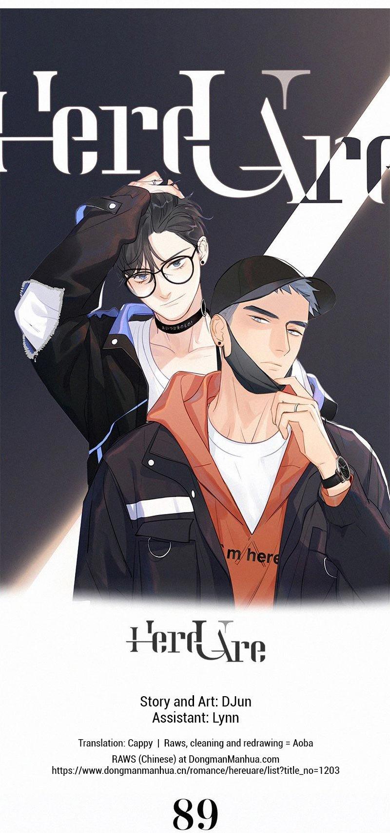 Manga Here U Are - Chapter 89 Page 1
