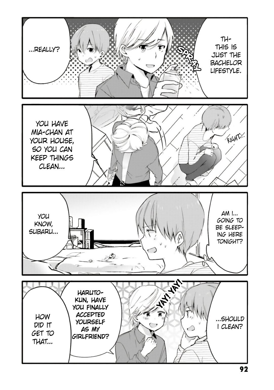 Manga My Pervert Maid is Attacking Me - Chapter 52 Page 2