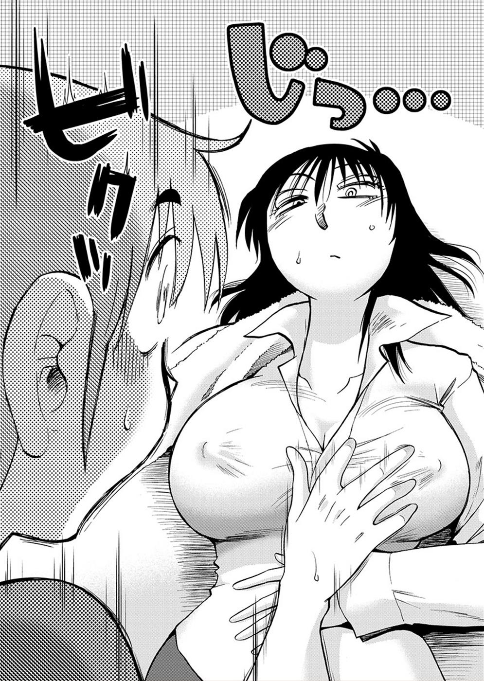 Manga Sunset of Passion - Chapter 72 Page 12
