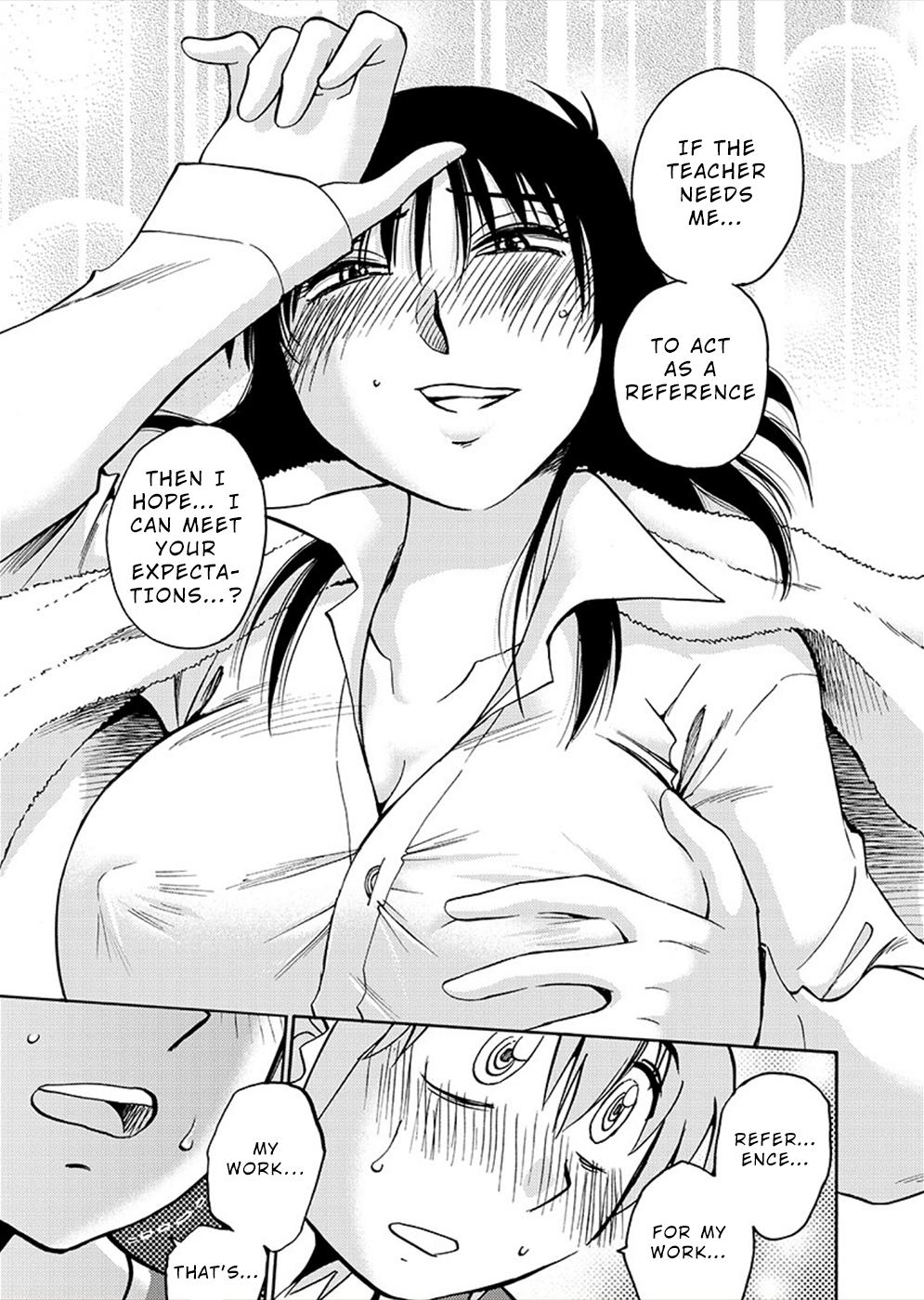 Manga Sunset of Passion - Chapter 72 Page 17