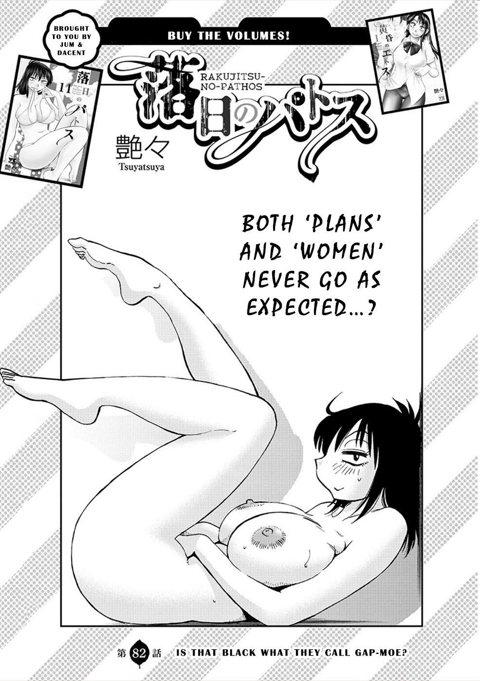Manga Sunset of Passion - Chapter 82 Page 1