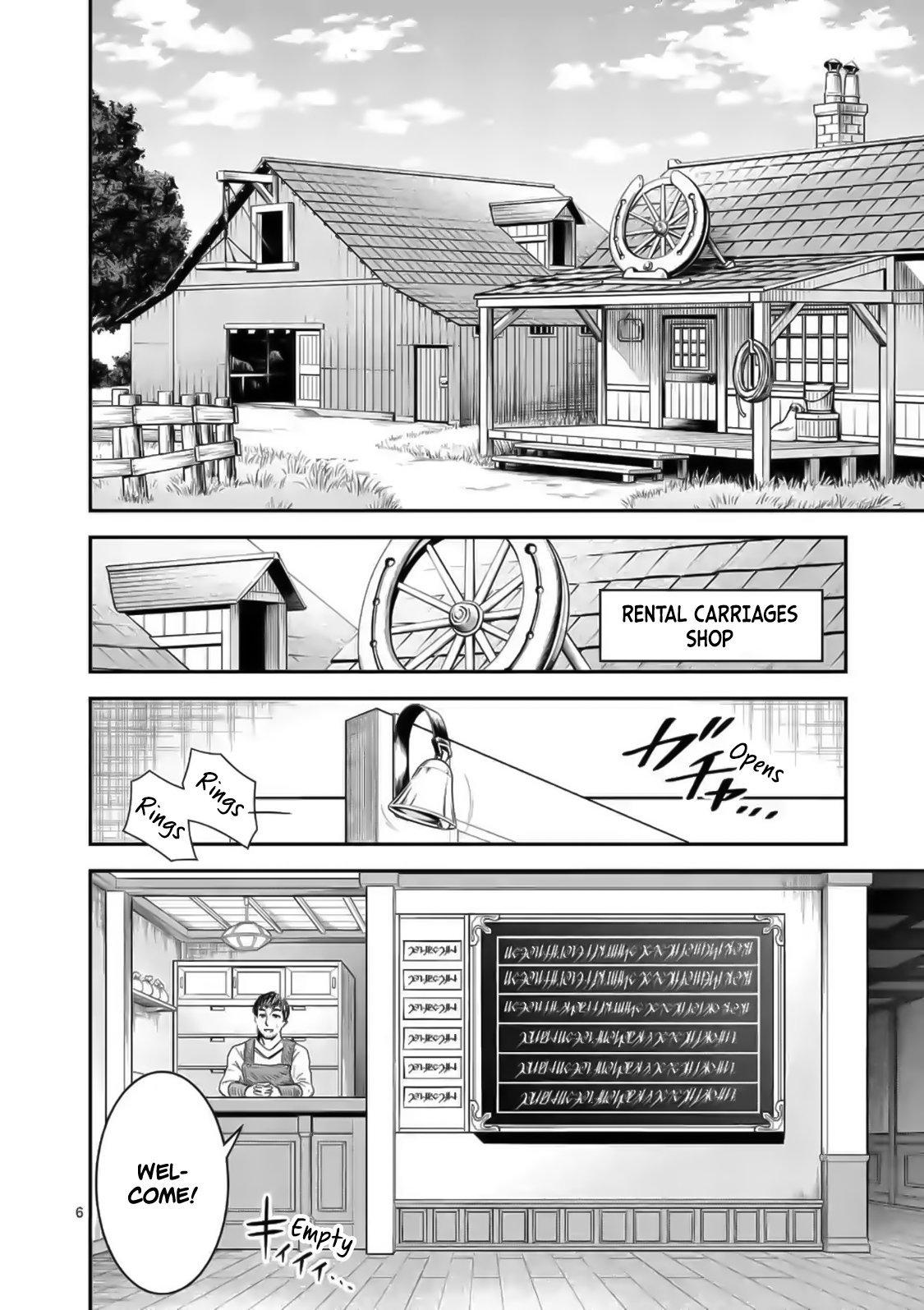 Manga 100-nin no Eiyuu o Sodateta Saikyou Yogensha wa, Boukensha ni Natte mo Sekaijuu no Deshi kara Shitawarete Masu - Chapter 19 Page 7