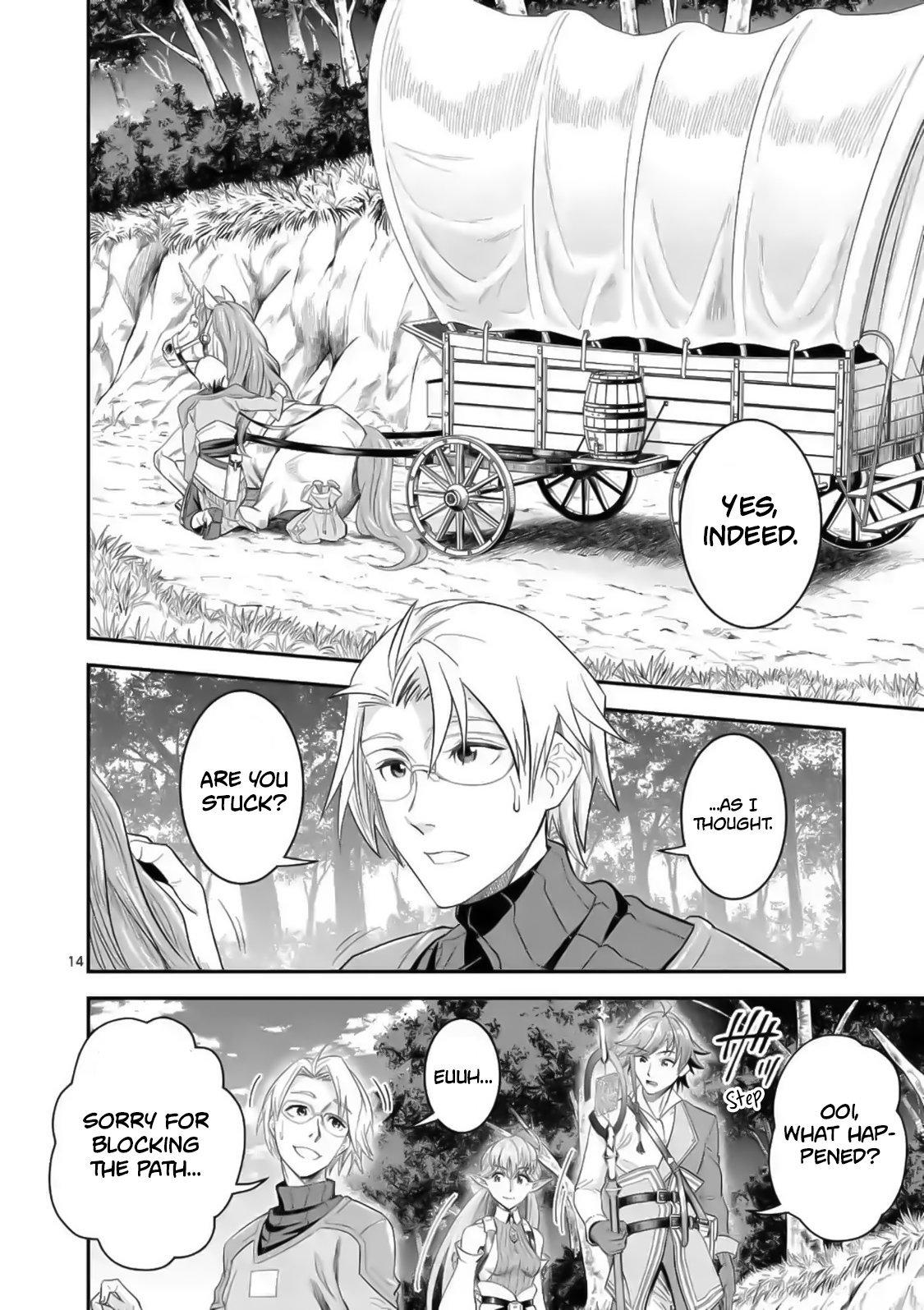 Manga 100-nin no Eiyuu o Sodateta Saikyou Yogensha wa, Boukensha ni Natte mo Sekaijuu no Deshi kara Shitawarete Masu - Chapter 19 Page 15