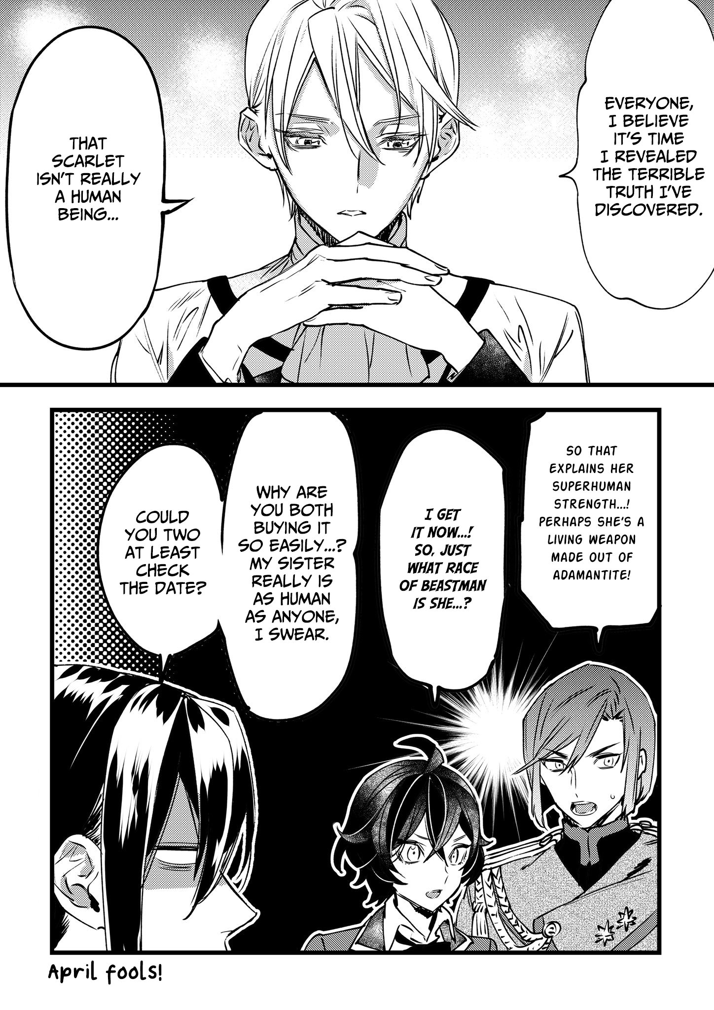 Manga May I Ask For One Final Thing? - Chapter 8.5 Page 1
