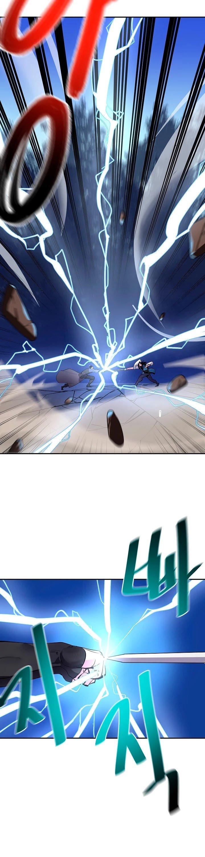 Manga Volcanic Age - Chapter 156 Page 38