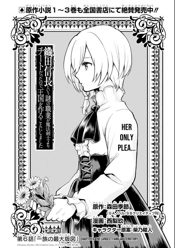 Manga Mysterious Job Called Oda Nobunaga - Chapter 6 Page 1