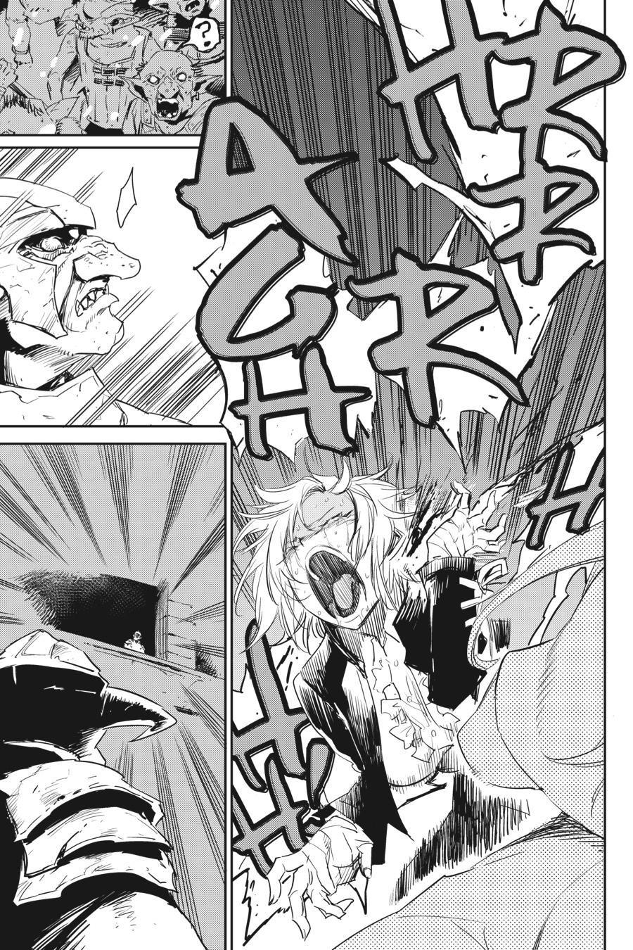 Manga Goblin Slayer - Chapter 49 Page 27