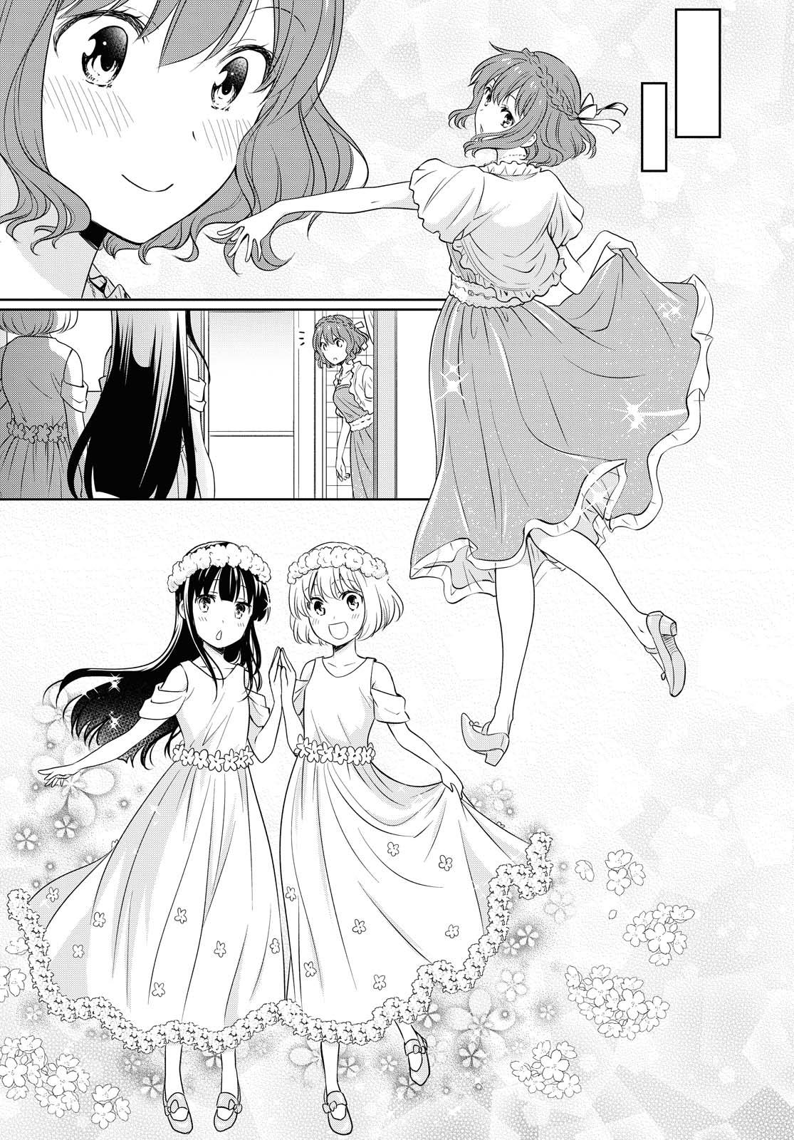 Manga Danchigai - Chapter 115 Page 11