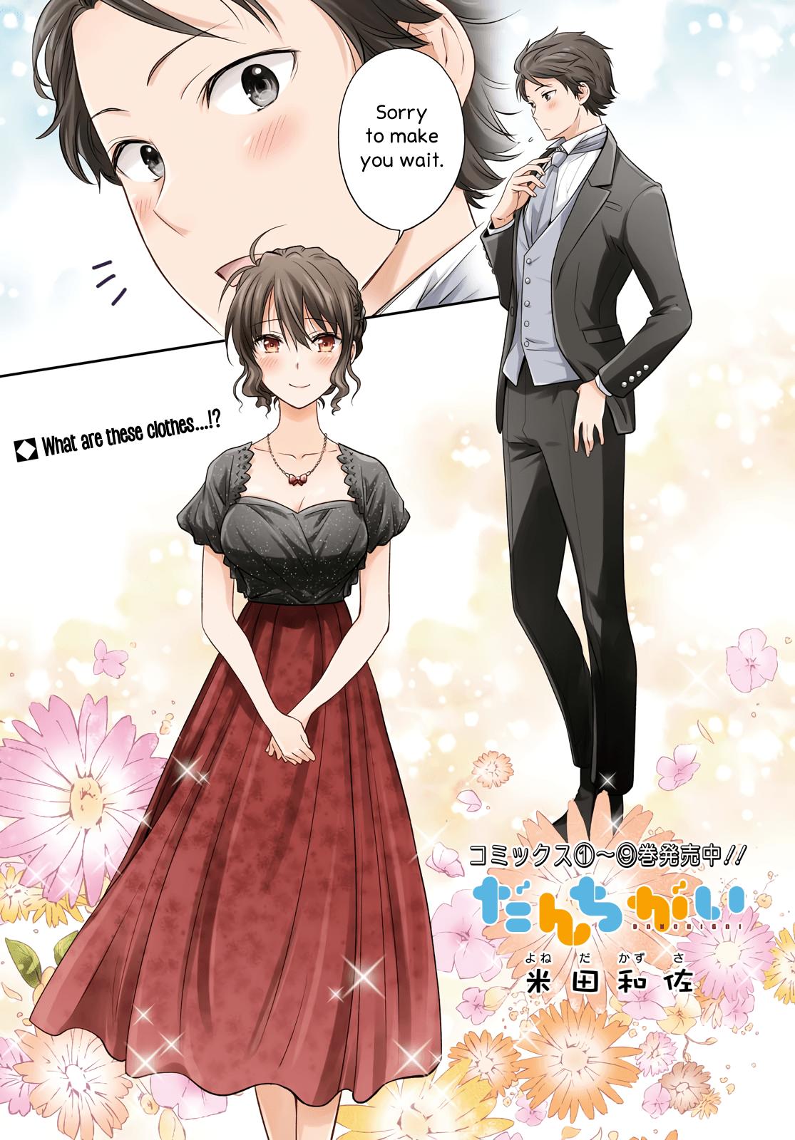 Manga Danchigai - Chapter 115 Page 1