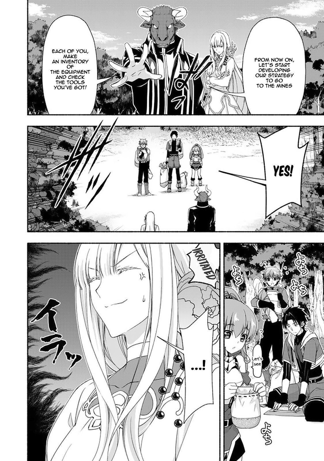Manga Even Though I'm a Former Noble and a Single Mother, My Daughters Are Too Cute and Working as an Adventurer Isn't Too Much of a Hassle - Chapter 8.1 Page 3