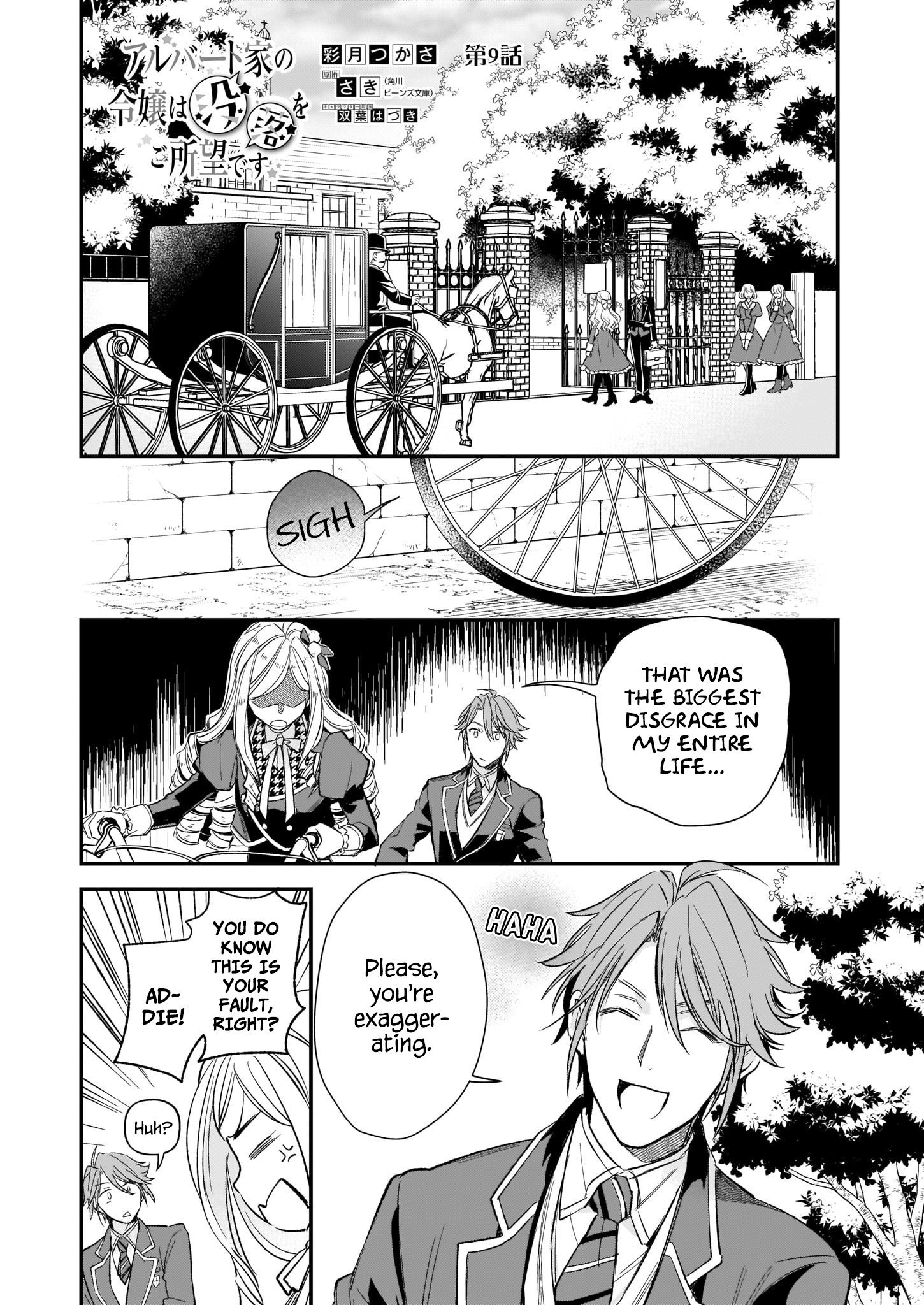 Manga The Daughter of the Albert House Wishes for Ruin - Chapter 9 Page 3