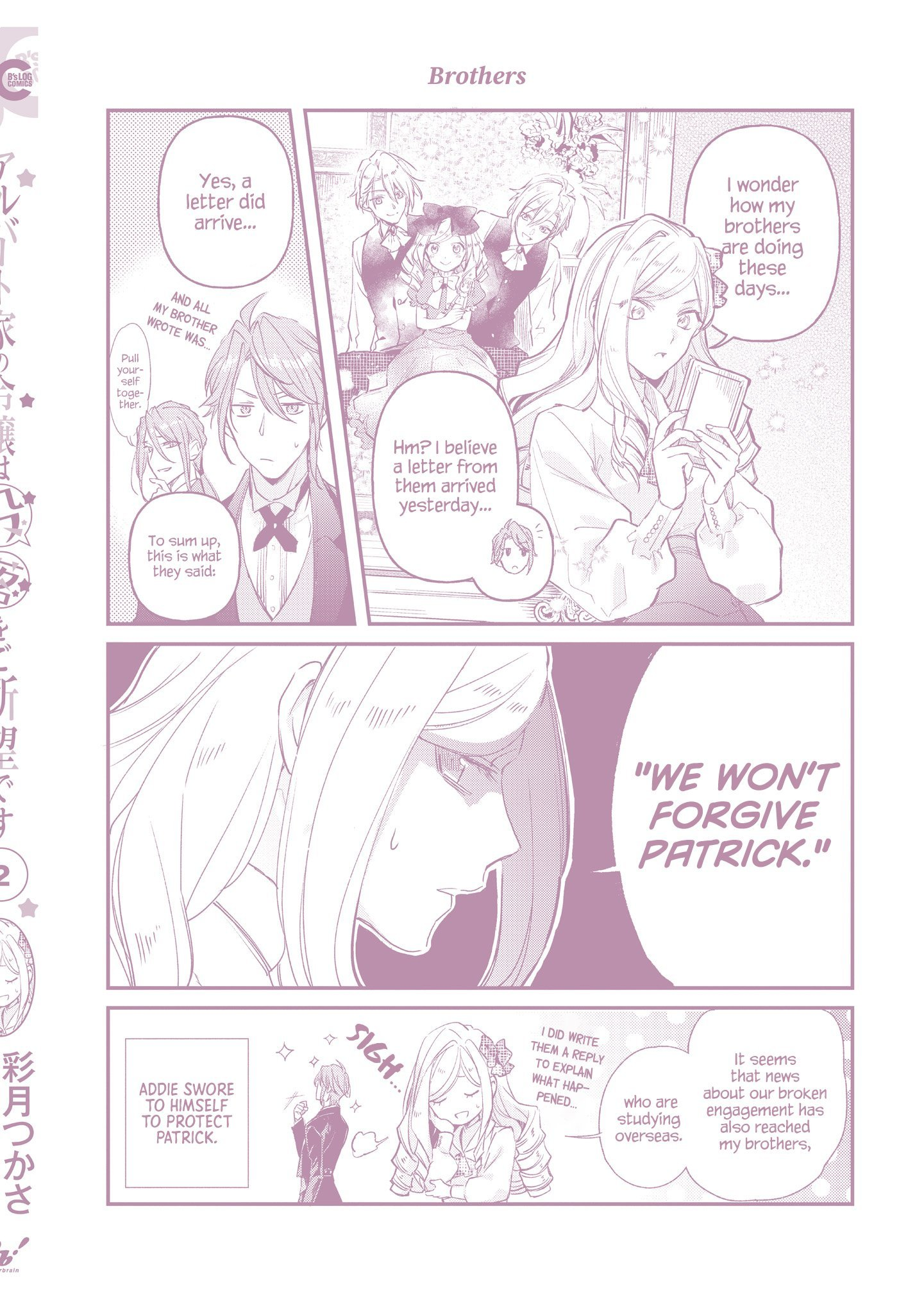 Manga The Daughter of the Albert House Wishes for Ruin - Chapter 10 Page 30