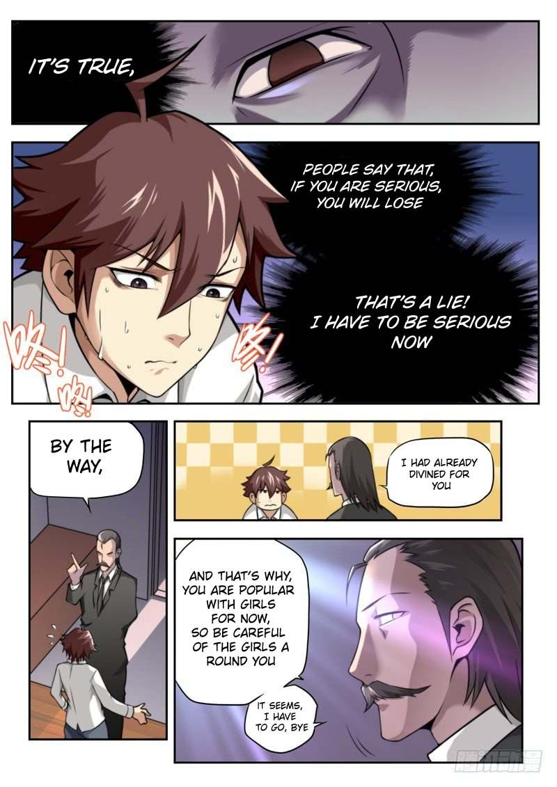 Manga God at Random - Chapter 12 Page 5