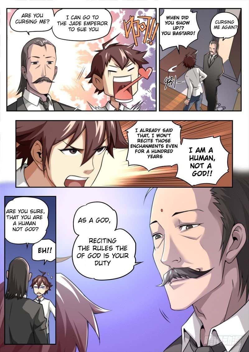 Manga God at Random - Chapter 12 Page 3