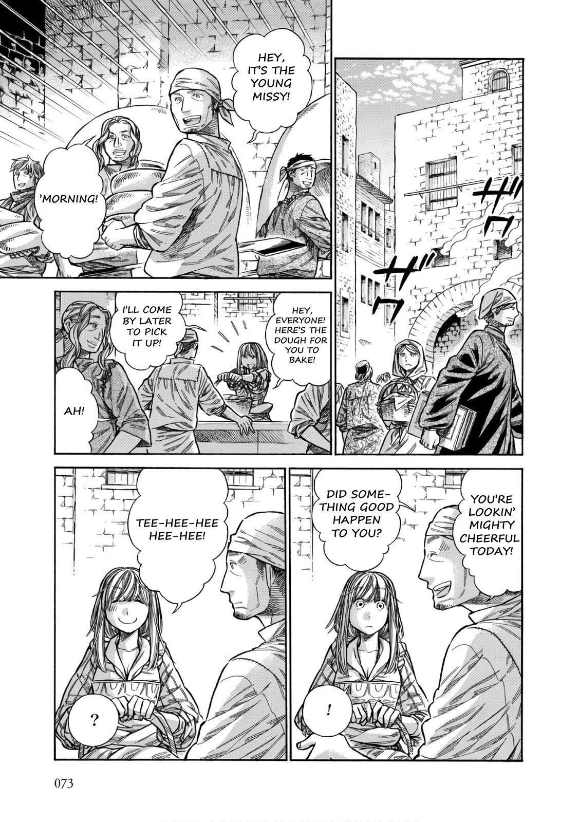 Manga Arte - Chapter 38 Page 8