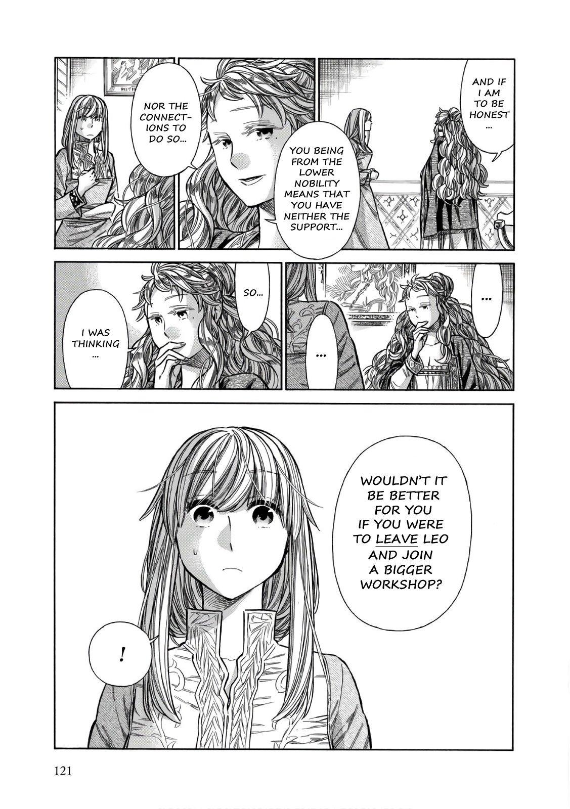 Manga Arte - Chapter 39 Page 16