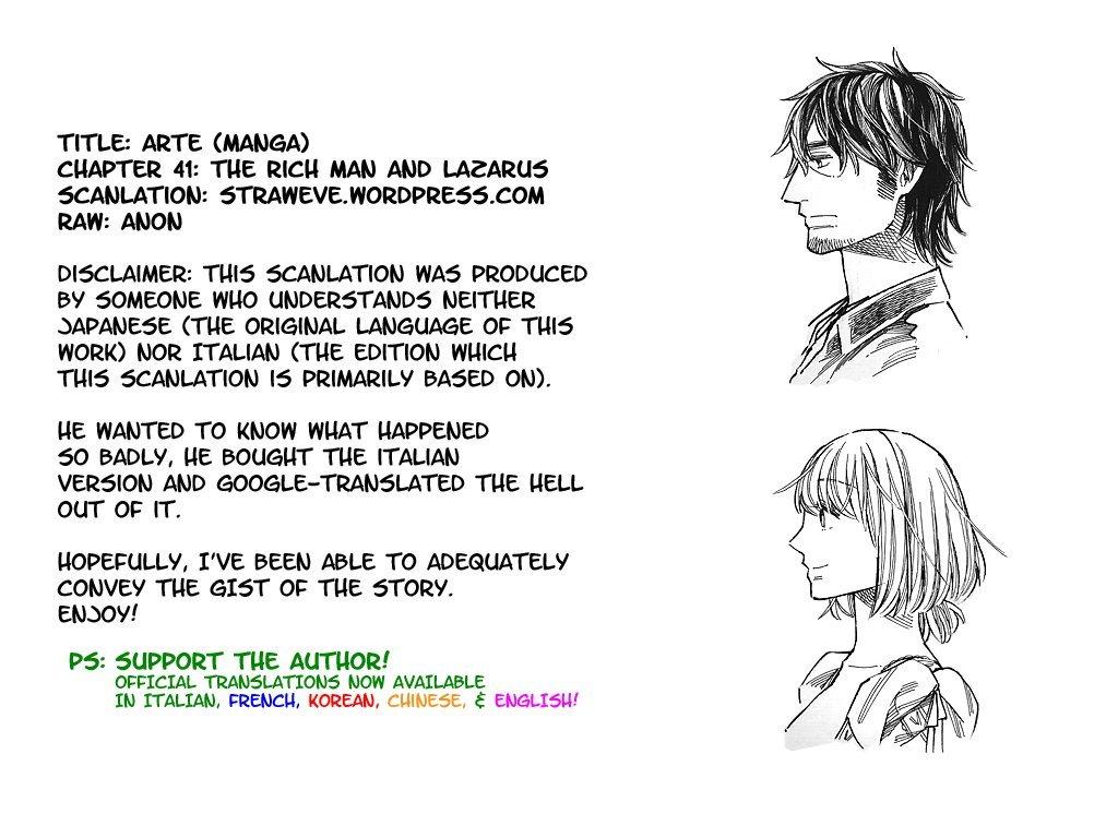 Manga Arte - Chapter 41 Page 1