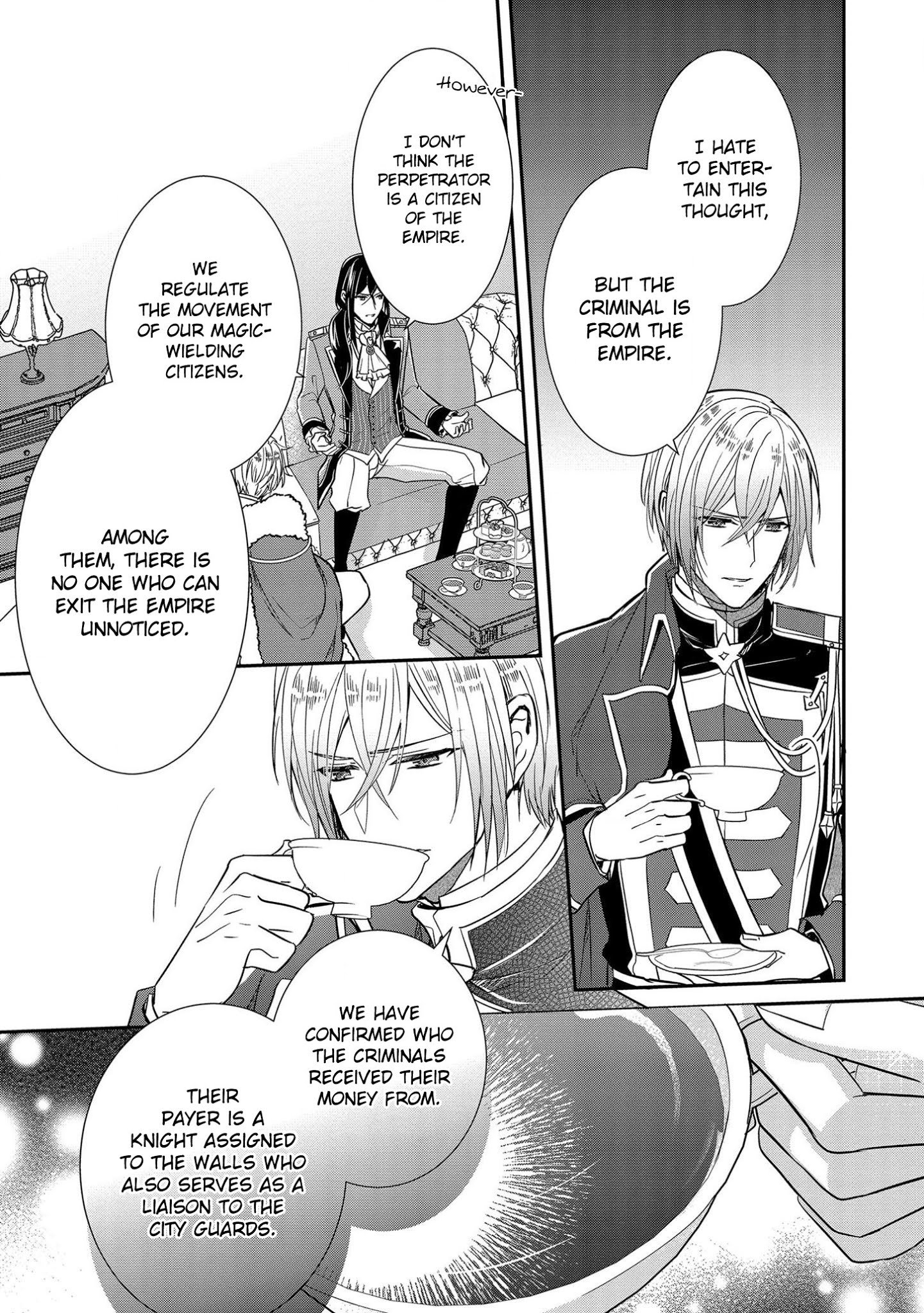 Manga The Emperor Hopes for the Court Lady as His Bride - Chapter 6 Page 6